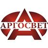 ООО «Аргосвет» (Минск, Республика Беларусь)