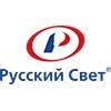 Ассоциация «РУССКИЙ СВЕТ» (Тверь)